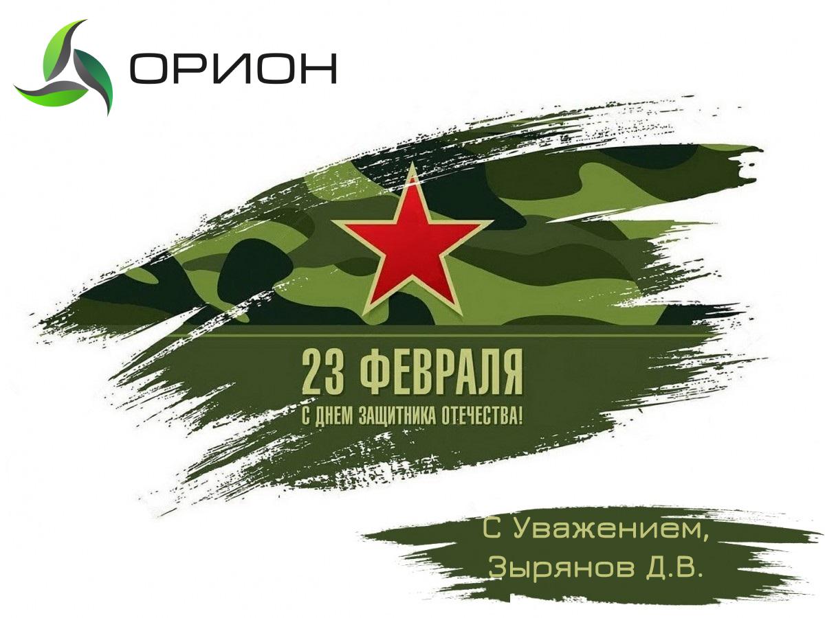 Красная новогодняя открытка с зелеными рисунками елок (2) (1)